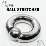 CHILL FACTOR テイク・サムシング ラウンド ドーナツ ボールストレッチャー